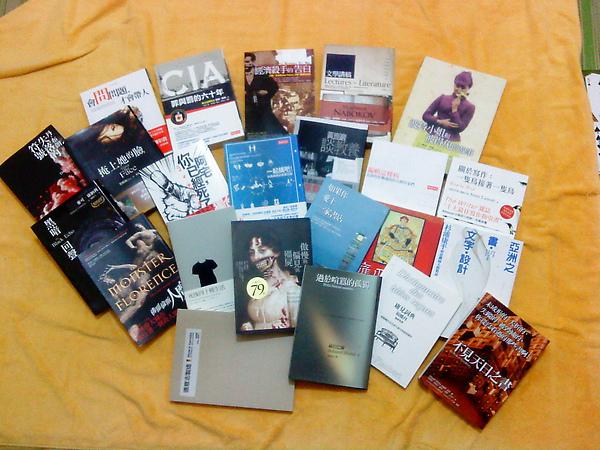 2010國際書展戰利品