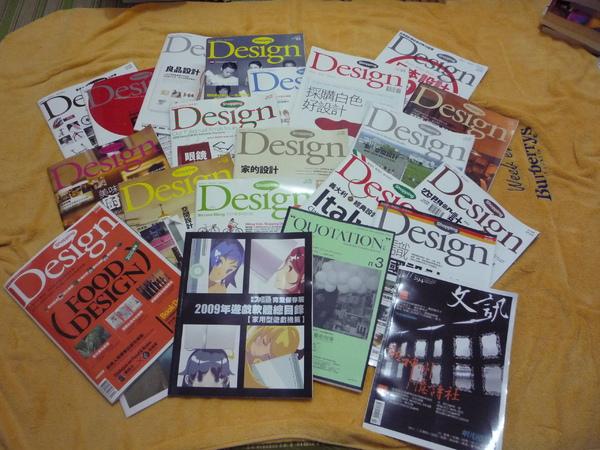三月買雜誌2