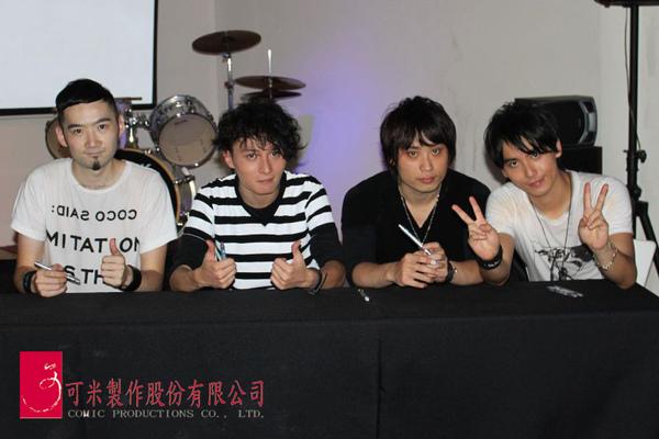 2010-06-27 東城衞 台中迴響 015.jpg