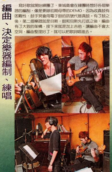 2009-10-25-5 東城衞 自由時報.jpg