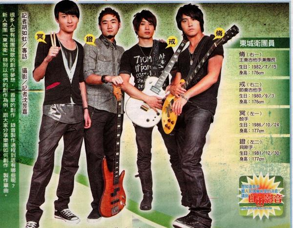 2009-10-25-7 東城衞 自由時報.jpg