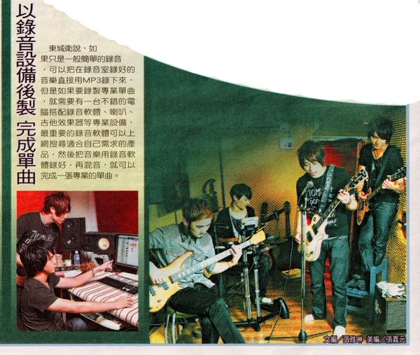 2009-10-25-6 東城衞 自由時報.jpg