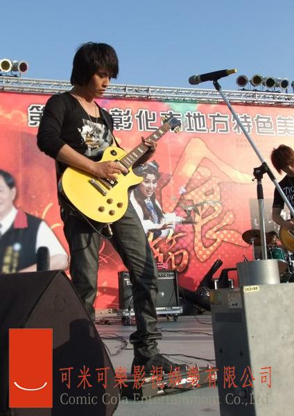 2009-11-08 彰化美食節 7.jpg