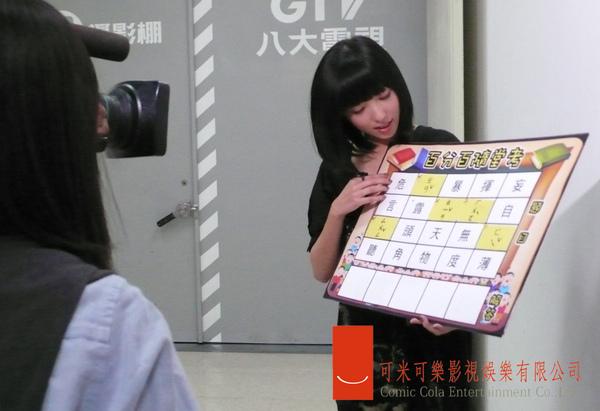 2009-11-18 娛百 好友音樂會 3.jpg
