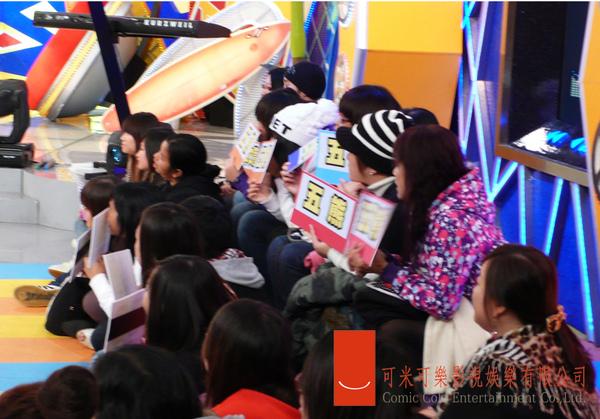 2009-11-18 娛百 好友音樂會 6.jpg
