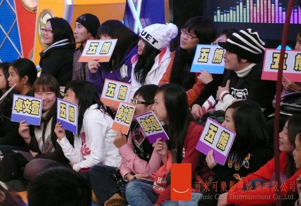 2009-11-18 娛百 好友音樂會 7.jpg