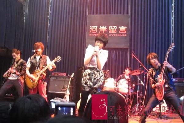 2010-01-24 曾愛耀武揚衞 01.jpg