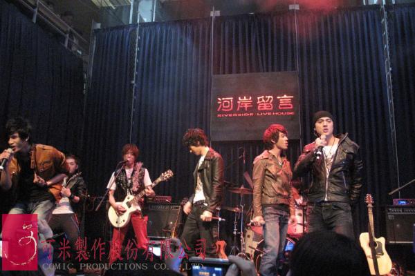 2010-01-24  曾愛耀武揚衞   09.jpg