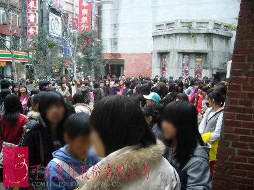 2010-02-07 曾愛耀武揚衞 002.jpg
