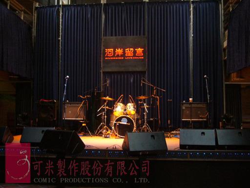 2010-02-07 曾愛耀武揚衞 003.jpg