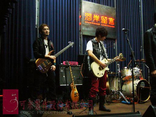 2010-02-07 曾愛耀武揚衞 007.jpg