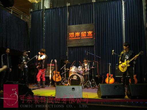 2010-02-07 曾愛耀武揚衞 010.jpg