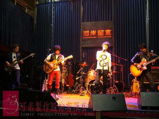2010-02-07 曾愛耀武揚衞 012.jpg
