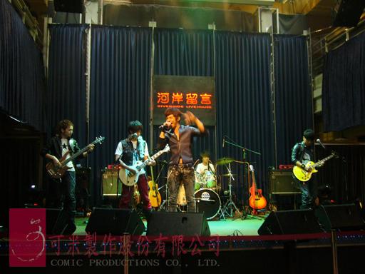 2010-02-07 曾愛耀武揚衞 019.jpg