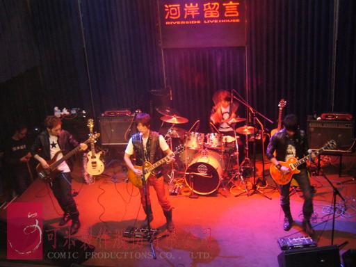 2010-02-07 曾愛耀武揚衞 033.jpg