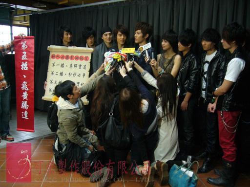 2010-02-07 曾愛耀武揚衞 040.jpg