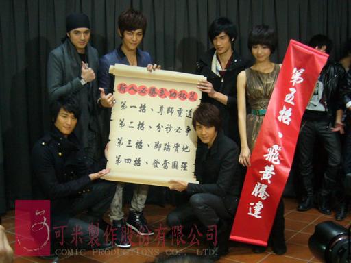 2010-02-07 曾愛耀武揚衞 042.jpg