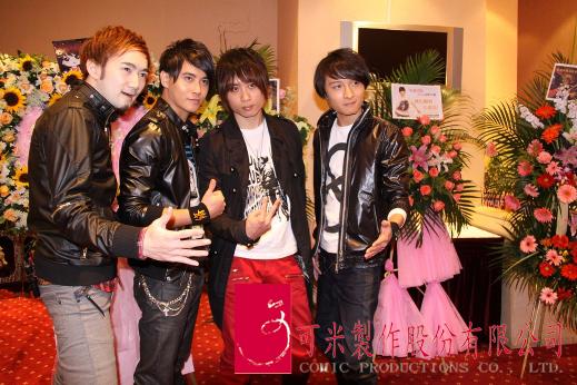 2010-03-14 上海 曾愛東城衞 03.jpg