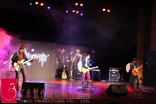 2010-03-14 上海 曾愛東城衞 14.jpg