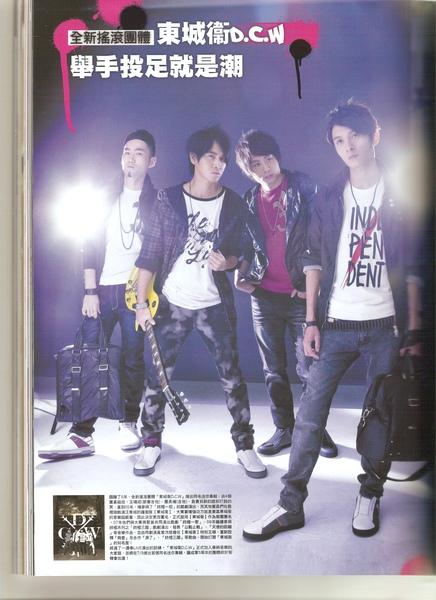 東城衞 cool雜誌 9月.jpg
