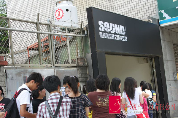 2010-06-27 東城衞 台中迴響 001.jpg