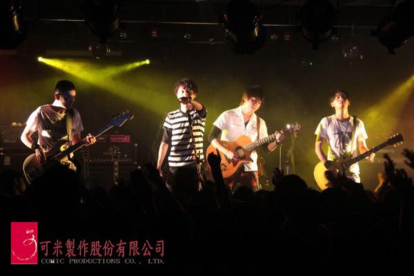 2010-06-27 東城衞 台中迴響 013.jpg