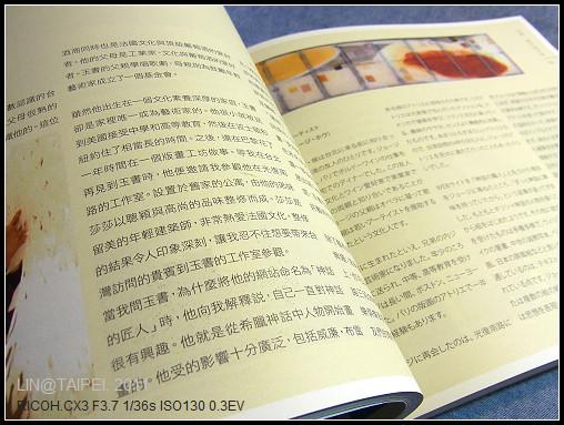 CX3-驚奇台灣-002.jpg