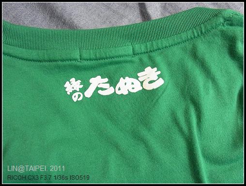 CX3-專屬T恤-004.jpg