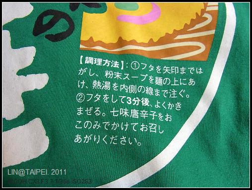 CX3-專屬T恤-003.jpg