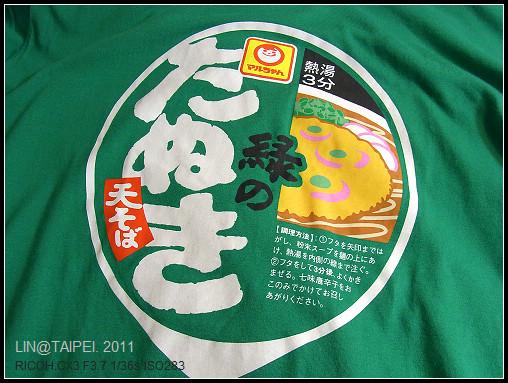 CX3-專屬T恤-002.jpg