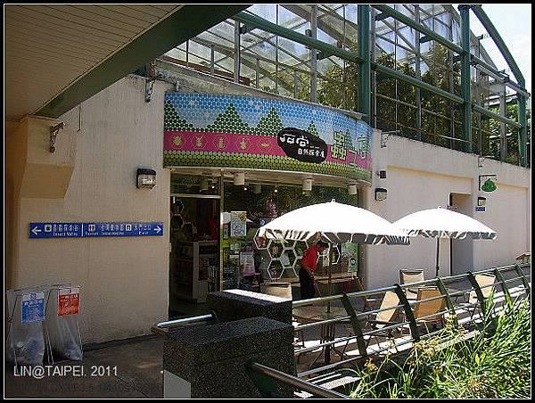 CX3-動物園-015.jpg