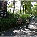 CX3-動物園-023.jpg