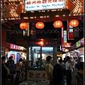 CX3-饒河夜市胡椒餅-001.jpg