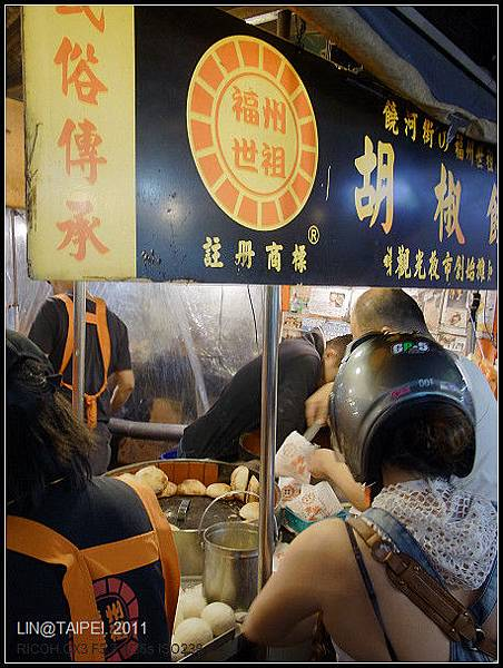 CX3-饒河夜市胡椒餅-002.jpg
