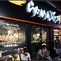 GF3-001.jpg