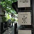 GF3-創意潮流文化節-012.jpg