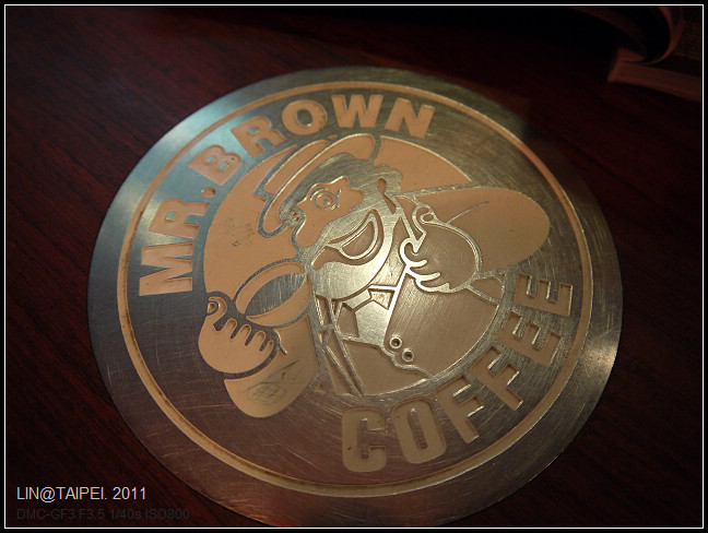 GF3-伯朗咖啡館-004.jpg