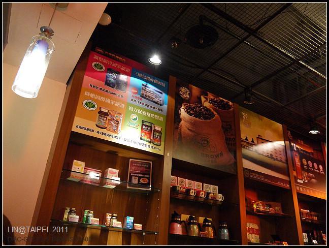 GF3-伯朗咖啡館-008.jpg