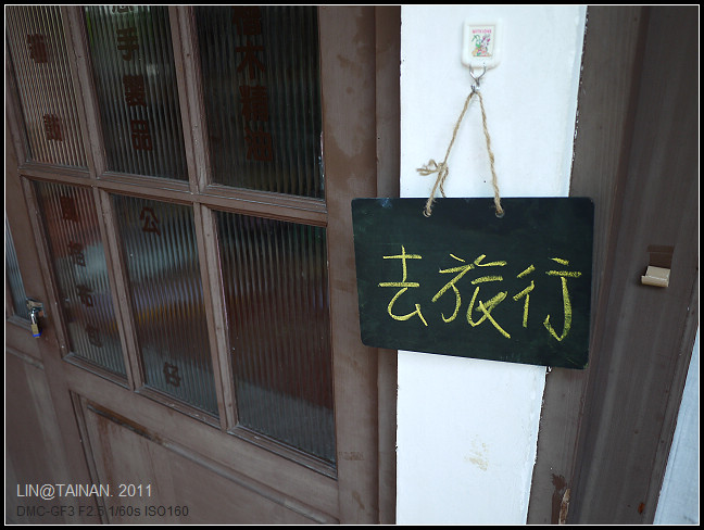 GF3-清晨吳園-001.jpg