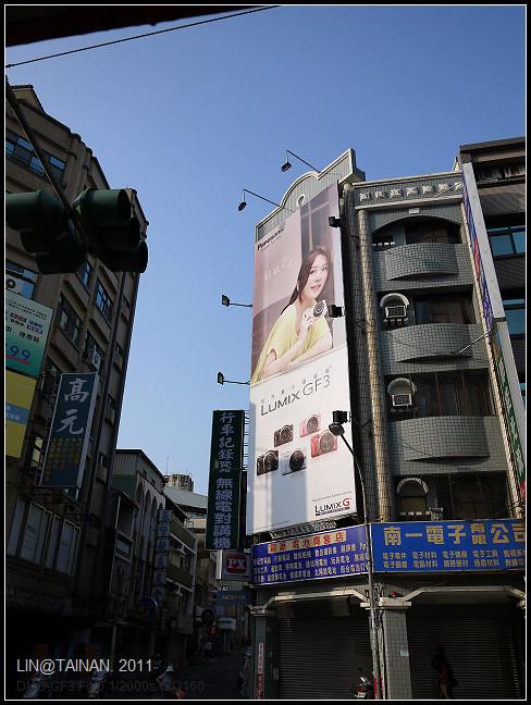 GF3-台南中西區閒晃-001.jpg