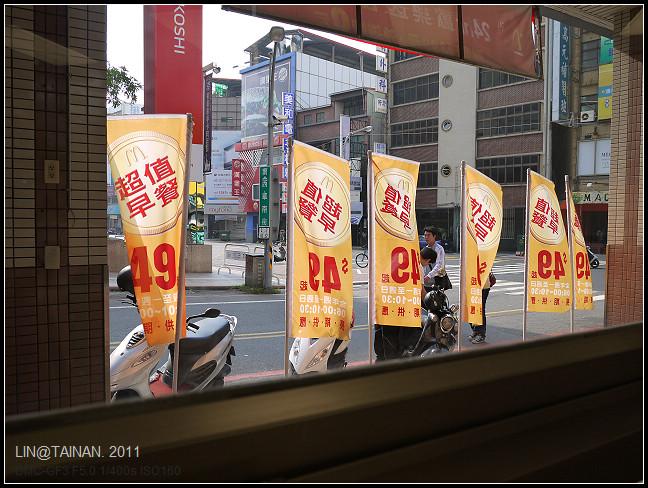GF3-台南中西區閒晃-003.jpg