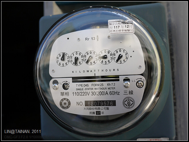 GF3-小新鐵桶-010.jpg