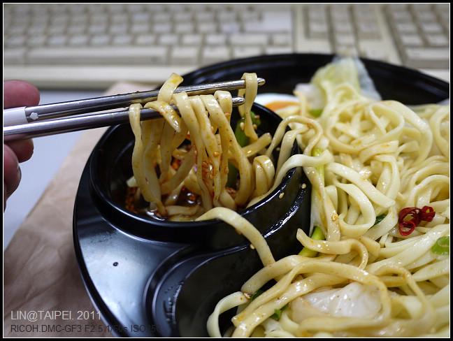GF3-廣島辣油沾麵-004.jpg