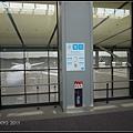 GF3-01-家族旅行inTokyo-出發~ECO!品川西Chisun-001.jpg
