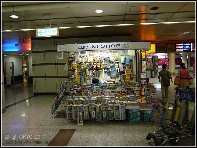 GF3-01-家族旅行inTokyo-出發~ECO!品川西Chisun-003.jpg