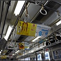 GF3-01-家族旅行inTokyo-出發~ECO!品川西Chisun-005.jpg