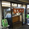 GF3-01-家族旅行inTokyo-出發~ECO!品川西Chisun-006.jpg