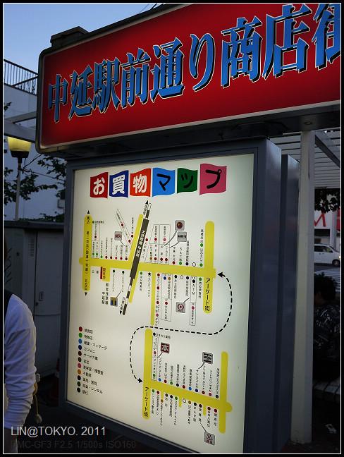 GF3-01-家族旅行inTokyo-出發~ECO!品川西Chisun-010.jpg