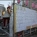 GF3-01-家族旅行inTokyo-出發~ECO!品川西Chisun-011.jpg