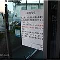 GF3-01-家族旅行inTokyo-出發~ECO!品川西Chisun-014.jpg